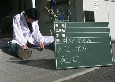 服毒 - JapaneseClass.jp